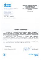 «брокер + отзывы», «Газпромнефть Хантос», «ЕЛТБ»